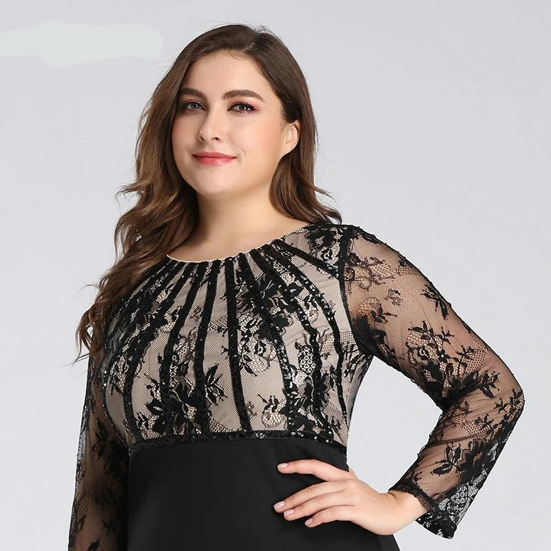 Lorelei Plus Size Evening Dresses - Lyndaz